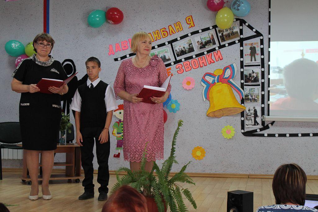Сценарий день Учителя в начальной школе